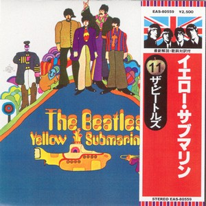 The BEATLES - Yellow Submarine(Japanese Red Millenium Remaster)