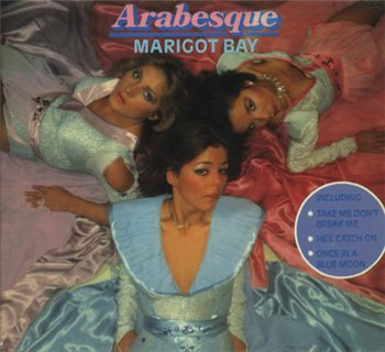 Arabesque - Marigot Bay 1980