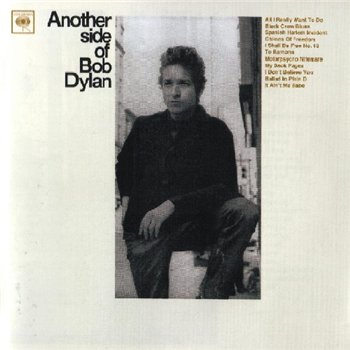 BOB DYLAN:Another Side Of Bob Dylan (1964)