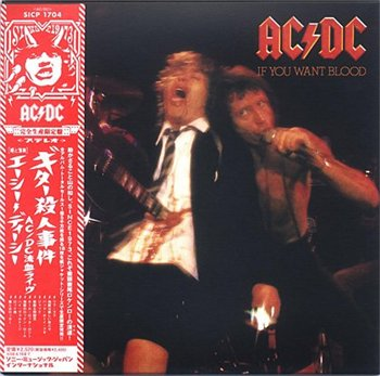 "AC-DC: © 2008 ® 1978 ""If You Want Blood You've Got It"" (Japanese Press 2007-2008)"
