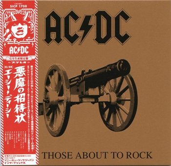"AC-DC: © 2008 ® 1981 ""For Those About To Rock (We Salute You)"" (Japanese Press 2007-2008)"