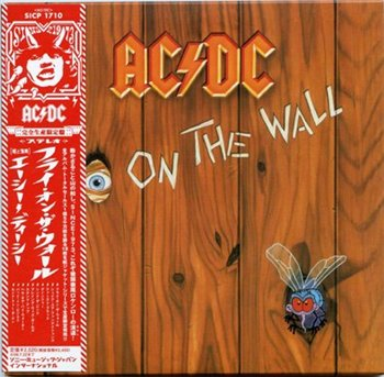 "AC-DC: © 2008 ® 1985 ""Fly On The Wall"" (Japanese Press 2007-2008)"