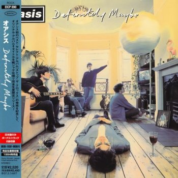 Oasis - Definitely Maybe (Japan Limited Edition MiniLP Box Set 6CD) 1994