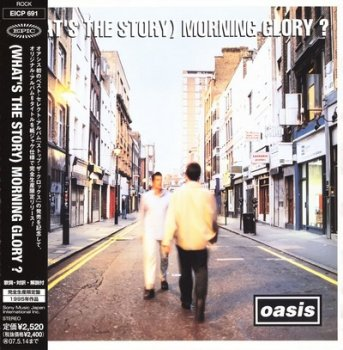 Oasis - (What's The Story) Morning Glory? (Japan Limited Edition MiniLP Box Set 6CD) 1995