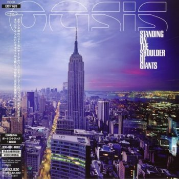 Oasis - Standing On The Shoulder Of Giants (Japan Limited Edition MiniLP Box Set 6CD) 2000