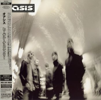Oasis - Heathen Chemistry (Japan Limited Edition MiniLP Box Set 6CD) 2002