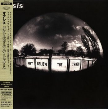 Oasis - Don't Believe The Truth (Japan Limited Edition MiniLP Box Set 6CD) 2005