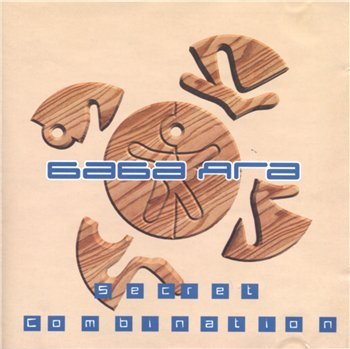 Баба Яга (Baba Yaga) - Secret Combination 1999