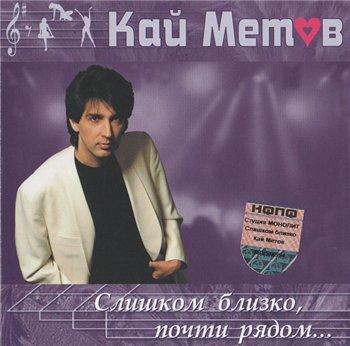 ��� ����� - ������� ������, ����� �����... 2004