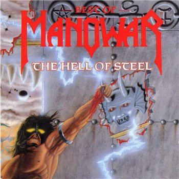 Manowar - The Hell Of Steel 1994