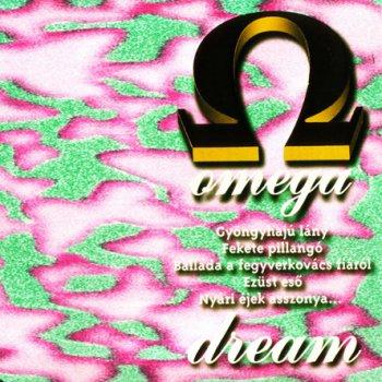 Omega dream 1994 зарубежная музыка rock