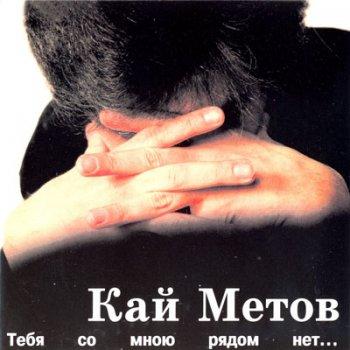 ��� ����� - ���� �� ���� ����� ���... 1996