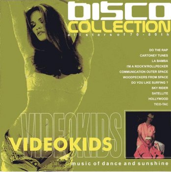 "VIDEOKIDS –""Woodpeckers From Space"" (1985) /  ""Satellite"" (1987)"