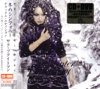 Sarah Brightman - A Winter Symphony  (2008)