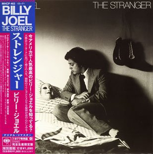 Billy Joel - The Stranger (Japan Mini LP 2004) 1977