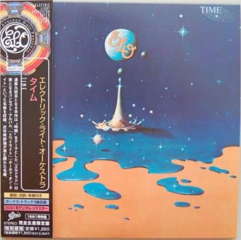 "Electric Light Orchestra: © 1981 ""Time""  Sony Music Japan (MHCP 1161)"