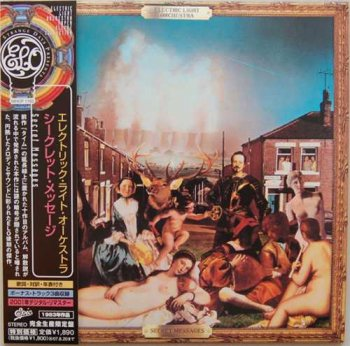 "Electric Light Orchestra: © 1983 ""Secret Messages""  Sony Music Japan (MHCP 1162)"