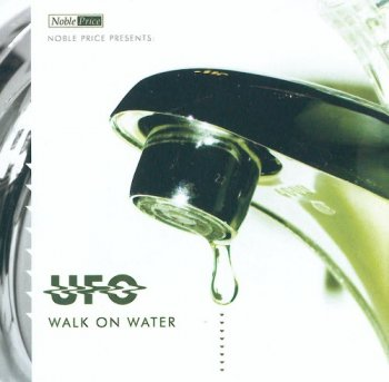 "UFO: © 1995 ""Walk on water"""