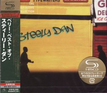 Steely Dan - The Definitive Collection (Geffen Records - Japan SHM-CD) 2006