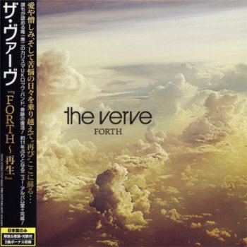 The Verve - Forth (Japan) 2008