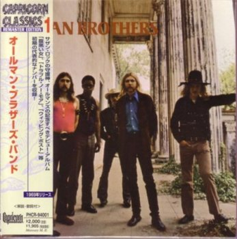The Allman Brothers Band - The Allman Brothers Band (Polydor Japan 9 Mini LP CD) 1969