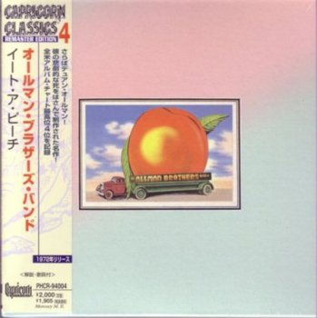 The Allman Brothers Band - Eat A Peach (Polydor Japan 9 Mini LP CD) 1972