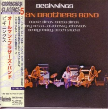 The Allman Brothers Band - Beginnings (Polydor Japan 9 Mini LP CD) 1973