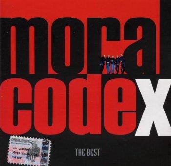 Моральный кодекс - The Best 2002