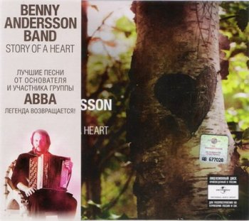 Benny Andersson Band - Story Of A Heart (Universal Music Россия) 2009