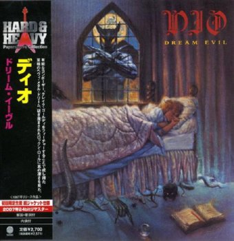 Ronnie James DIO - Dream Evil(Japan, Remastered) 1987