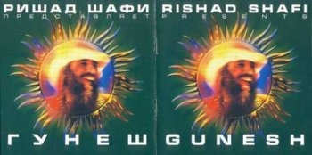 Re-pos:Gunesh - Rishad Shafi Presents GUNESH 1999