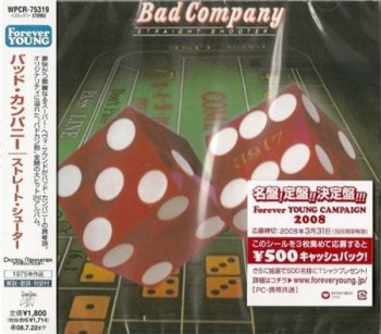 Bad Company - Straight Shooter (Swan Song / Warner Brothers Japan Mini LP 2008) 1974