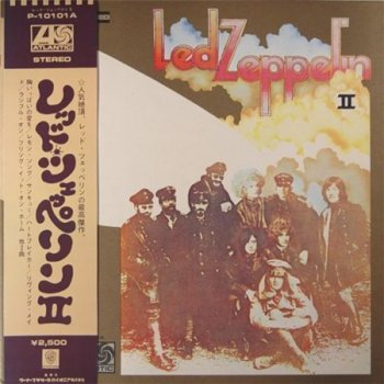 Led Zeppelin - Led Zeppelin II (Atlantic Japan LP Pressing VinylRip 24/96) 1970