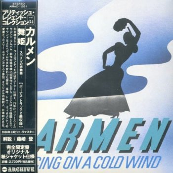 Carmen : © 1975 ''Dancing On A Cold Wind''(2007 AIR MAIL JAPAN (AIRAC-1281)