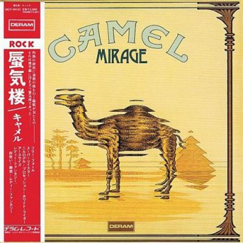 Camel - Mirage (Japan Edition) (2002)