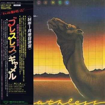 Camel - Breathless (Japan Edition) (2009)