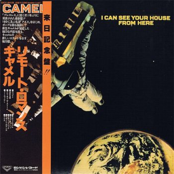 Camel - I Can See Your House From Here (Japan Edition) (2009)