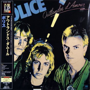 The Police - Outlandos d'Amour (Universal Japan LP VinylRip 24/96) 1978
