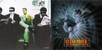 She-Ja - Stand Proud! All For Heavy Metal 1998