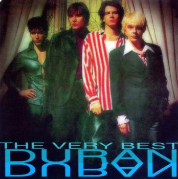 Duran Duran - The Very Best - 1996