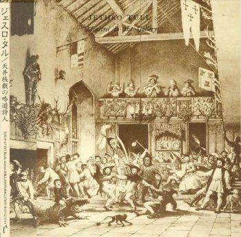 Jethro Tull : © 1975 ''Minstrel In The Gallery'' (C) 2003 EMI-TOSHIBA LTD. (TOCP-67183)