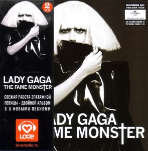 Lady Gaga - The Fame Monster (Russian Deluxe Edition) 2009 2CD