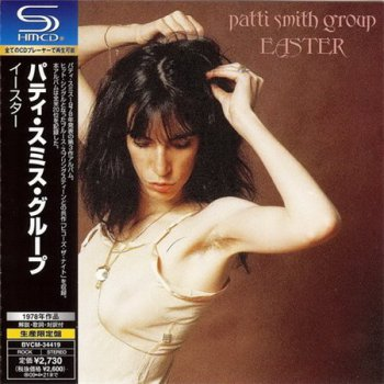 Patti Smith Group - Easter (BMG Japan SHM-CD 1996) 1978