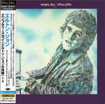 Elton John - Empty Sky (Japan Paper Sleeve Collection 2006 Vinyl Replica) 1969