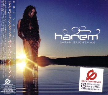 Sarah Brightman - Harem (Japanese Deluxe Edition) (2003)