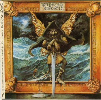 Jethro Tull : © 1982 ''The Broadsword And The Beast'' (C) 2005 EMI-TOSHIBA LTD. (TOCP-67680)