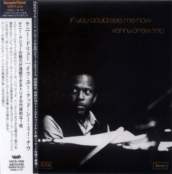 Kenny Drew And Niels-Henning Ørsted Pedersen - Duo (SteepleChase Classics MiniLP CD 2008)