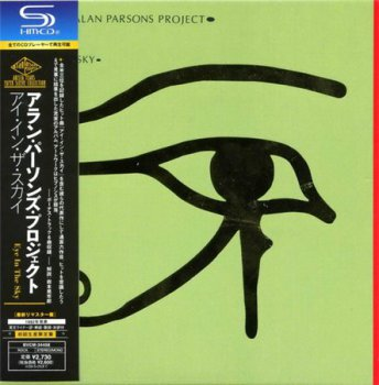 The Alan Parsons Project - Eye In The Sky (Arista / BMG Japan Paper Sleeve SHM-CD 2008) 1982