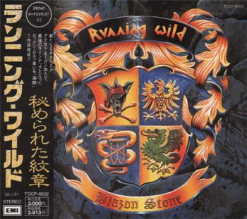 Running Wild - Blazon Stone (Toshiba-EMI Japan 1st Press) 1991