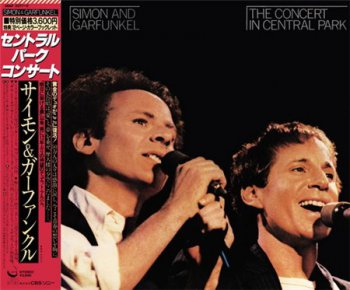 Simon And Garfunkel - The Concert In Central Park (2LP Set CBS / Sony Japan 100% Mint Original 1st Press VinylRip 24/96) 1982